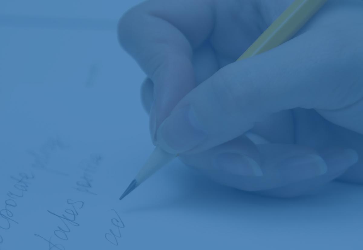 Admitere 2012 - Licenţă