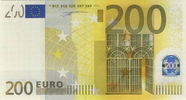 """Programul """"EURO 200"""" pentru acordarea unui ajutor financiar în vederea stimulării achiziţionării de calculatoare în anul 2013"""